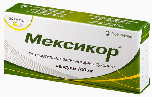 Мексикор, 100 мг, капсулы, 20 шт.
